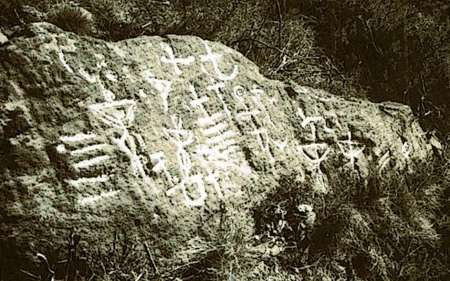 Penas Louseiras. Petroglifos de Término da Terra de Trasancos